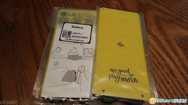 LG G5 BL-42D1F-1 2800mAh 全新原廠正貨電池兩件 不散賣