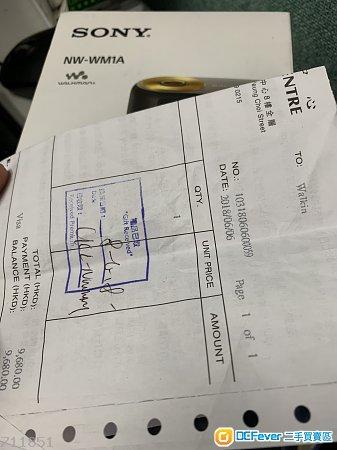 Sony 黑磚 WM1A 連原裝黑色皮套 有半年保