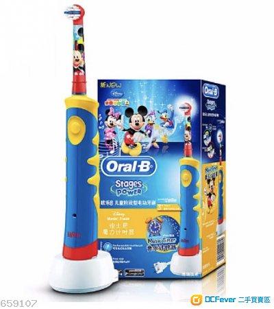 百靈 Braun Oral-B D10.513K 米奇老鼠 兒童電動牙刷 (全新)