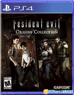 PS4 - Resident Evil 0+1 Collection
