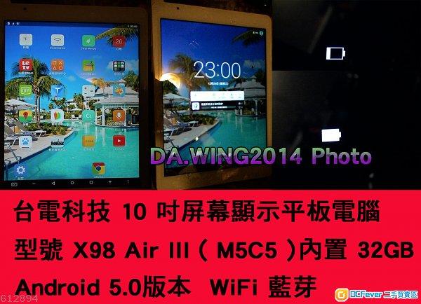 出售丈陸【台电科技】內置 32GB 有藍芽 WIFI  X98 Air III  10 吋平板電腦一部