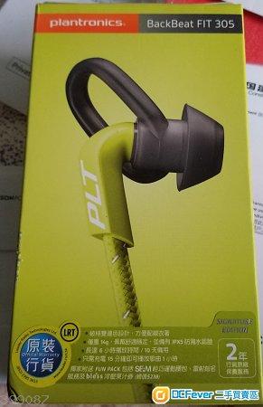 全新Plantronics BackBeat FIT 305藍芽耳機 葵芳交收