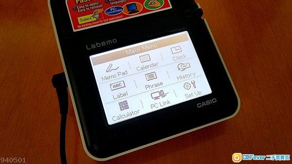 Casio 中英電腦標籤機 MEP-T10 支援手寫輸入圖象及列印QR code