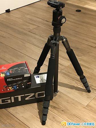 Gitzo GT1542T + Photo Clam ball head