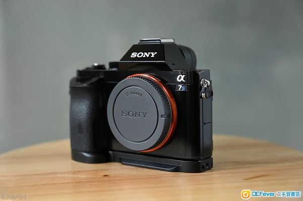 Sony A7S 連底plate
