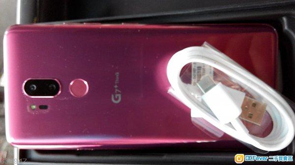 LG G7+ 全套行貨有保養(红色6+128)95新