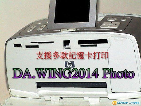 今日出售一部二手  HP Photosmart 375 Compact Photo Printer 迷你打印機