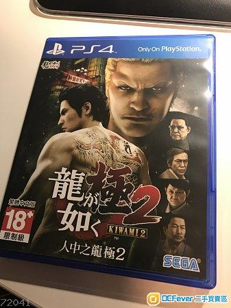 PS4 人中之龍 極2 龍如 中文版