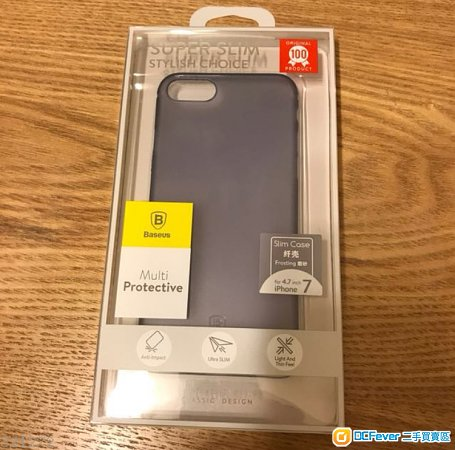 100% Brand new iPhone 7 blue fit case