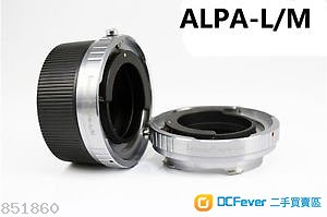 Alpa Lens to Leica M LM Mount Adapter M9 M8 M7 M6 M5 MP M9-P M240