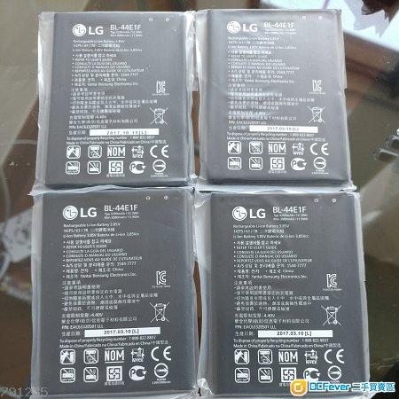 包郵 $75 收貨后才過數 LG V20 全新原裝 V10 電池 {大埔廣場格仔店交收}