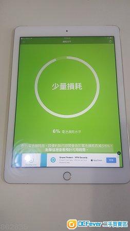 iPad air 2 64Gb 4G