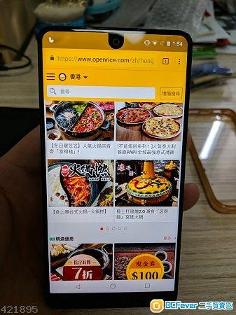 90%新黑色Essential Phone PH-1 + 360相機