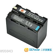 DSTE Rechargeable Li-ion Battery for for Sony NP-F970 (代用)
