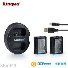 Kingma NP-FW50 Dual Battery with USB Charger(A7 / A6500用,2電1充)