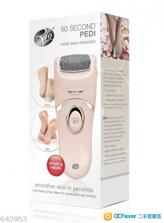 全新 RIO 60 Second PEDI Hard Skin Remover 電動去死皮器