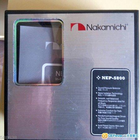 Nakamichi NEP-S800 耳機 earphone