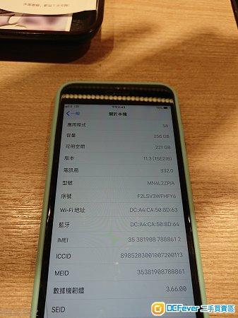 iPhone 7 plus 亮黑256 gb