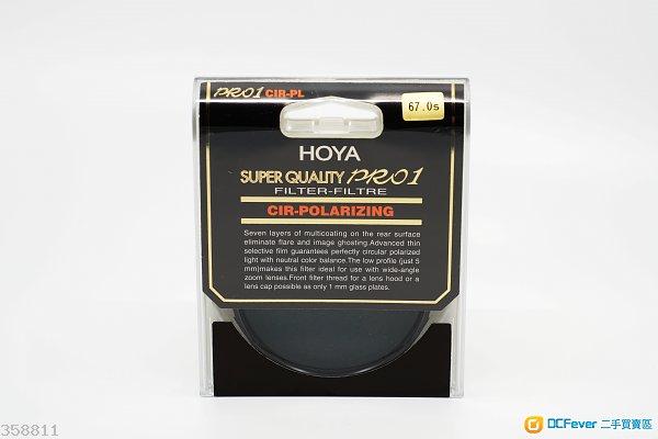 Hoya Super Quality Pro 1 CPL Filter 超薄濾鏡 67mm