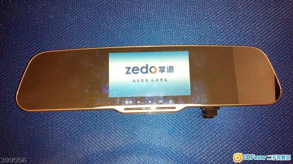 zedo D950 行車記錄儀