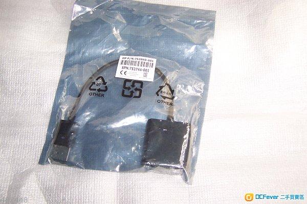 全新HP Display Port 轉 DVI Adapter - 753744-001