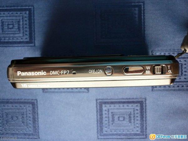 Panasonic Lumix DMC-FP7 (black)