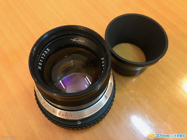 KMZ PO2-2M 75MM F2 Nikon