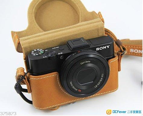 Sony RX100 II (RX100M2)