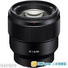 [全新] 行貨 Sony FE SEL85F18 85mm f1.8 送濾鏡