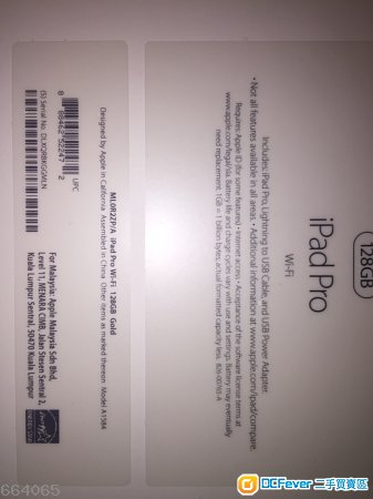 99.99%ipad pro 12.9 金色 wifi 128GB 或換 ipad pro 10.5 需99.99新淨