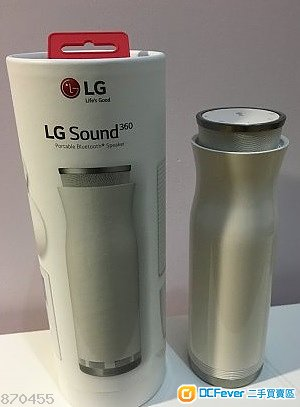 LG Sound 360 bluetooth speaker