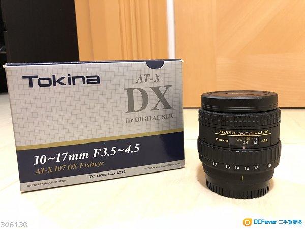 Tokina 10-17mm F/3.5-4.5 AT-X 107 DX Fisheye (Nikon Mount)