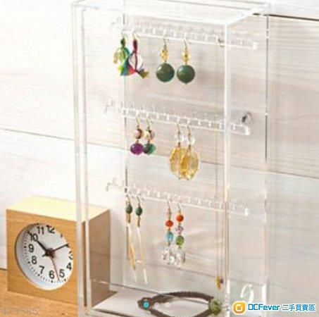 (MUJI 無印良品)透明壓克力項鍊耳環飾品收納架盒(100%new)
