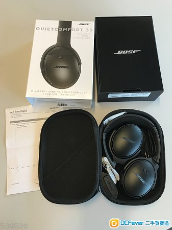 Bose QuietComfort 35 wireless headphones black QC35