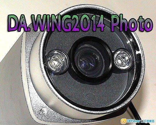 今日出售一部保安防盜監控閉路電子鏡頭 ( 不連 DC 12v 火牛 )