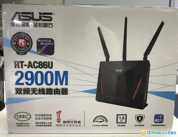 [2018 New] ASUS RT-AC86U 2900M Router 四天線5GHz WiFi 華碩路由器