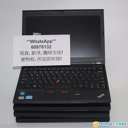 Lenovo ThinkPad X230 i5 2.6GHz 4Gb Ram Windows 10 Pro Office 365 X220