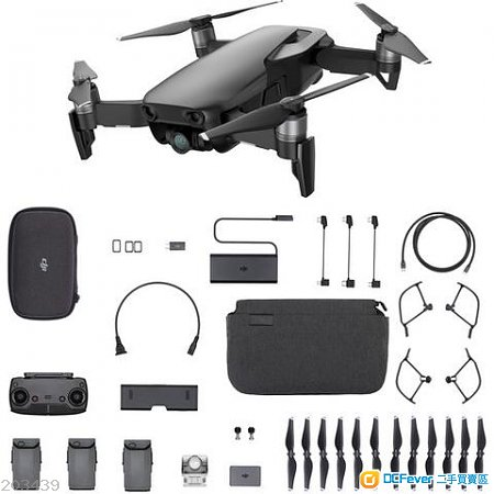 Mavic air combo set (black)