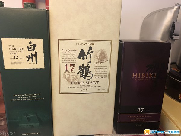 全新響17 竹鶴17 白州12 酒 Rolex Tudor cartier