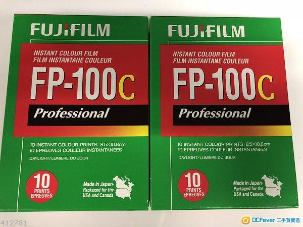 已停產 Fujifilm FP-100C instant color film