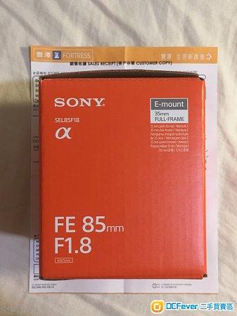 [全新送HOYA濾鏡] 1年行保 SONY FE SEL 85MM F1.8