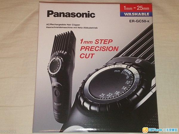 全新 樂聲牌 剪髪器 PANASONIC RECHARGEABLE HAIR CLIPPER ER-GC50