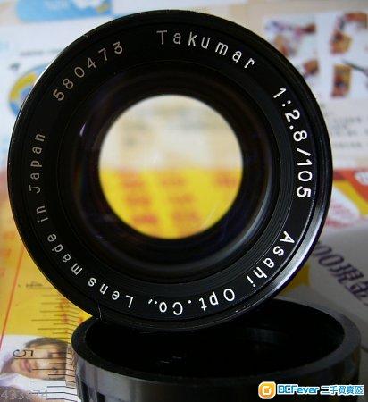Takumar 105 mm f/ 2.8 Preset Lens M42 can use canon pentax sony fuji