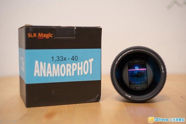 SLR Magic Anamorphot 1.33X 40 變形鏡頭 電影頭