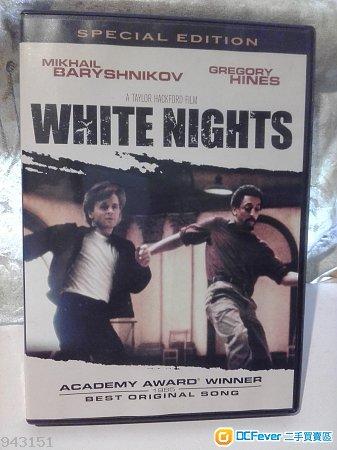 80年代电影: White Nights 白夜逃亡 - 原装DVD