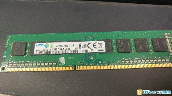 PC RAM DDR3 (Sam Sung Kingston)