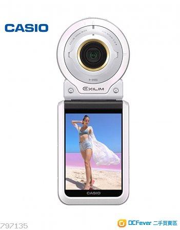 100%全新 Casio EX-FR100L 白色 防水/長腿拍攝/運動