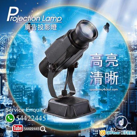 [全新] 廣告投影燈|LOGO燈|小心地滑燈|警告標示燈|水紋投影燈