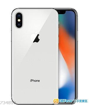 iPhone X 256 銀色 - 有保
