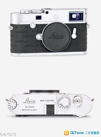 Leica M10 Leitz Park Special Edition